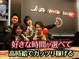 ジャパンレンタカー 津店のアルバイト情報