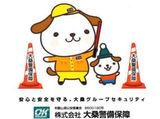 株式会社大桑警備保障 堺支店(勤務地:堺市西区)のアルバイト情報