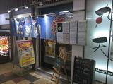 丸天寿司のアルバイト情報