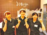 ハンバーグ&ステーキ Nikuya 〜にくや〜のアルバイト情報