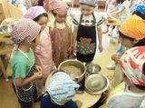 幼児園 First Classroom 世田谷のアルバイト情報