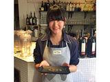 Meet Meats 5バル 赤坂店のアルバイト情報