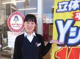クリーニング・スワローチェーン 荻窪南口店のアルバイト情報