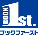 株式会社ブックファースト 東京事務所のアルバイト情報