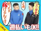 株式会社サカイ引越センター 大阪中央支社/港支社のアルバイト情報