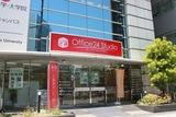 オフィス24スタジオ 東京西新宿店のアルバイト情報