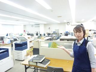 (株)東峯技術コンサルタントのアルバイト情報