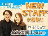 錦糸町個室居酒屋 柚柚〜yuyu〜 錦糸町駅前店[228]のアルバイト情報