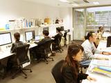 株式会社ディライツのアルバイト情報