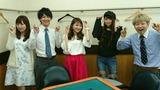マーチャオイータ大阪難波店のアルバイト情報