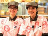 551蓬莱 生駒近鉄店のアルバイト情報