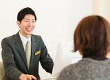 ガーデンテラス長崎ホテル&リゾートのアルバイト情報