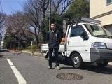 株式会社井塚 のアルバイト情報