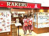 オムライスレストラン ラケル 横浜ノースポートモール店のアルバイト情報