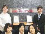 株式会社あい・メディカルのアルバイト情報