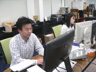 株式会社安住商事のアルバイト情報