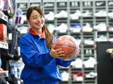 アルペン 川崎野川店のアルバイト情報