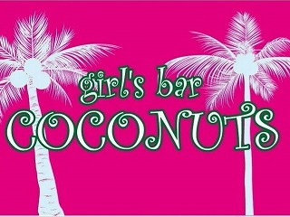 Girls' Bar Coconutsのアルバイト情報