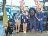 エッソ セルフ松崎給油所のアルバイト情報