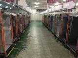 高千穂倉庫運輸株式会社鹿児島支店流通センター営業所のアルバイト情報