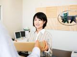 ヤマト運輸(株)川崎大川支店のアルバイト情報