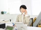 ヤマト運輸(株)栃木主管支店/コールセンターのアルバイト情報
