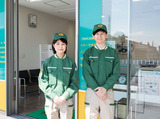 ヤマト運輸(株)広島舟入支店/広島千田町センターのアルバイト情報