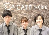カフェ・ド・クリエ 成田空港第2ターミナル店のアルバイト情報