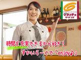 グラッチェガーデンズ 新田辺店<012414>のアルバイト情報