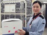 日本郵便株式会社 徳島中央郵便局(マリンピア分室)のアルバイト情報