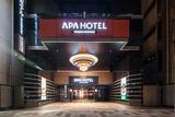 アパホテル〈新宿御苑前〉のアルバイト情報