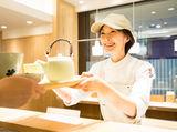 だし茶漬けえん+肉うどん ルクア大阪店のアルバイト情報