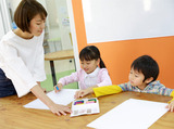 LITALICOジュニア 藤沢教室のアルバイト情報