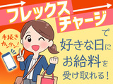 日本マニュファクチャリングサービス株式会社 大阪支店 お仕事No./kans180205のアルバイト情報