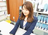 (株)成学社 (開成教育グループ)のアルバイト情報