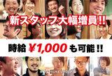 博多 松介 西中洲店 (O・B・U Company)のアルバイト情報