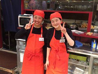焼鳥・惣菜 en 札幌東急店のアルバイト情報