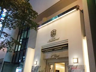 CLUB Baccarat (クラブバカラ)のアルバイト情報