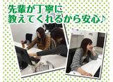 株式会社リアリット (勤務地:札幌)のアルバイト情報