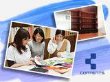 株式会社コンテンツのアルバイト情報