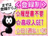 テクノ・プロバイダー(※エリア:加古川市) T90023のアルバイト情報