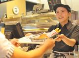 Cafe&Bar KFC ビーンズ赤羽店のアルバイト情報