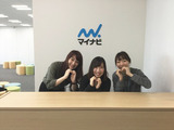 株式会社マイナビ 紹介事業本部 新宿オフィスのアルバイト情報