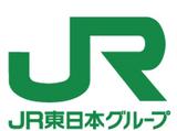 株式会社日本レストランエンタプライズ 東京列車営業支店 商品管理センター ※JR東日本グループ※のアルバイト情報