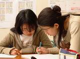 放課後等デイサービス 藤沢教室のアルバイト情報