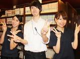 カラNET24 新宿三丁目店のアルバイト情報