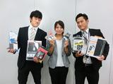 エレコム株式会社 ※JR大阪駅エリアのアルバイト情報
