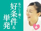 株式会社ルフト・メディカルケア (四ツ谷)のアルバイト情報
