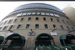 関西ユナイトプロテクション株式会社のアルバイト情報