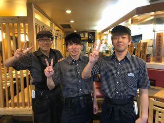 酒楽来(しゃらく) 戸田公園店のアルバイト情報